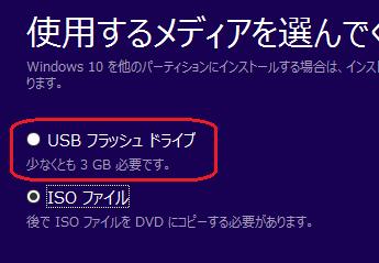 WinTab7なるものを買ってみる~Windows10 1511アップグレード編   ロケッこがゆく
