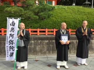 西遊寺ブログ