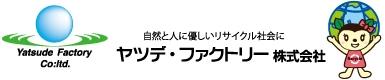 ヤツデファクトリー株式会社