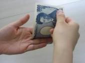 金銭、書類の受け渡し