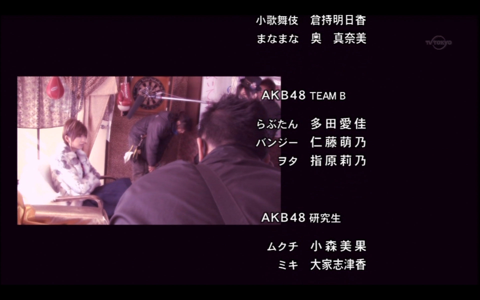 第4話のネズミ 渡辺麻友 Akb48主演ドラマ マジすか学園 マジ