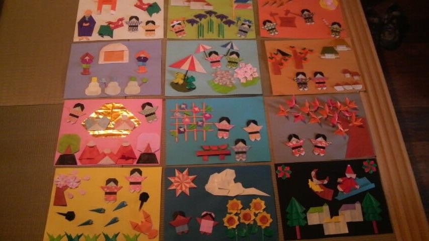 クリスマス 折り紙 折り紙 7月 : asoviva.jugem.jp