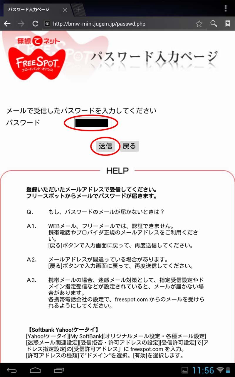 タブレット ナオの備忘録 Nao S Blog