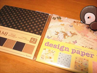 クリスマス 折り紙 折り紙 封筒 かわいい : kotonohap.jugem.jp
