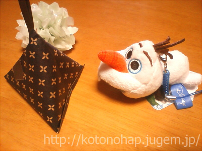 クリスマス 折り紙 折り紙 大きい : kotonohap.jugem.jp