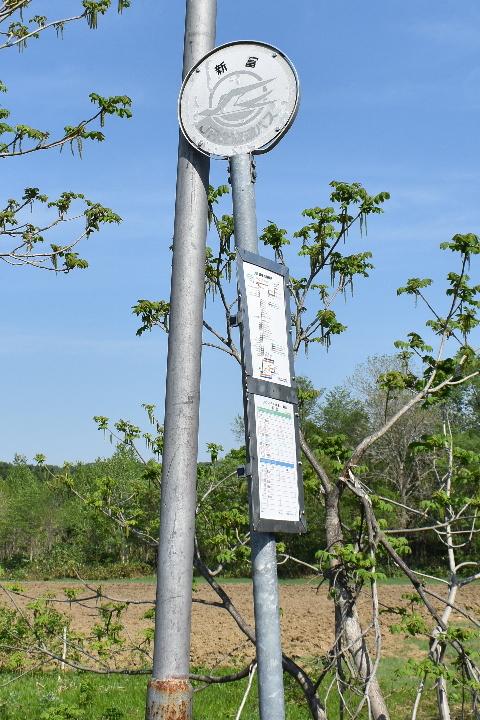 北海道幌加内町 新富(その1) | HEYANEKOの棲み家(へき地ブログ)