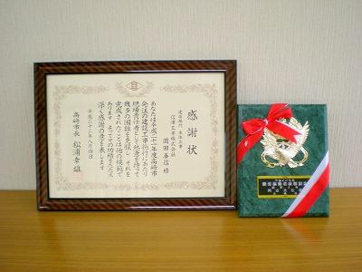 群馬の建設/建築なら高崎市の信澤工業株式会社のスタッフBlog