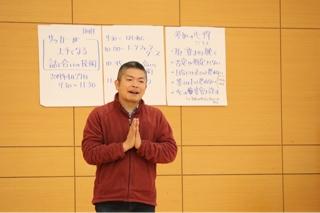 6/15(土)対話の授業 スペシャル企画