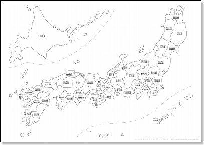 白地図(日本地図)都道府県名 ...