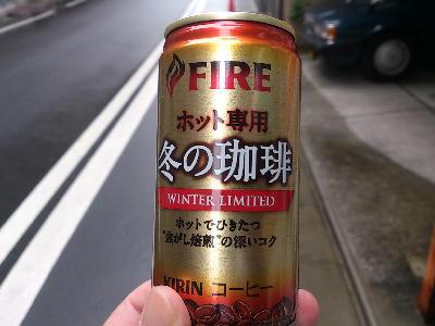 冬の缶コーヒーホット専用! | 製品開発、商品開発における課題解決 ...