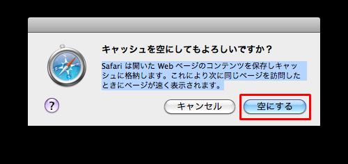 safari_Mac_2.png