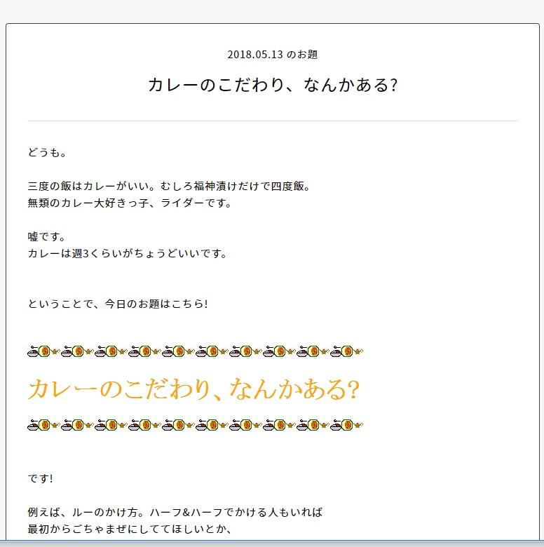 TB手順02.jpg