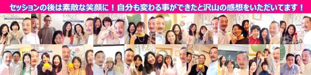神奈川県茅ヶ崎市整体サロン 口コミ クチコ お客様の声 感謝の声