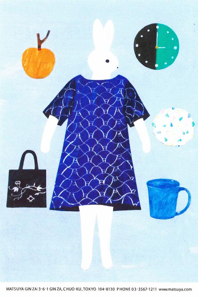 松屋銀座にて「鳥取から秋の暮らし」展のご案内