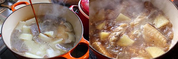 手羽先と大根の煮物